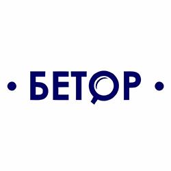 Бетор